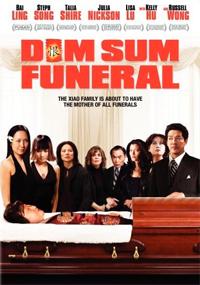 El funeral de la señora Chiao (2008)
