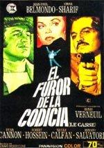 El furor de la codicia (1971)