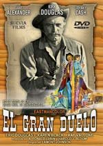 El gran duelo (1971)