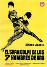 El gran golpe de los 7 hombres de oro (1967)