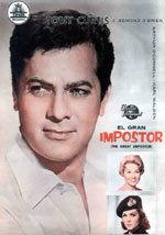 El gran impostor (1960)