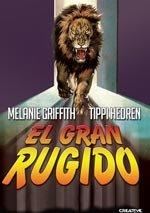 El gran rugido (1981)