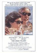 El griego de oro (1978)