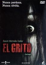 El grito (2004) (2004)