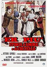 El guapo (1971)