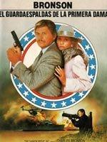 El guardaespaldas de la primera dama (1987)