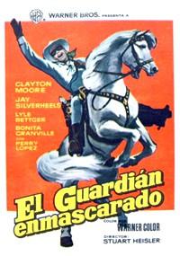 El guardián enmascarado (1956)