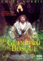 El guerrero del bosque (1996)