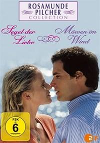El hijo perdido (2005)