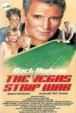 El hombre de Las Vegas