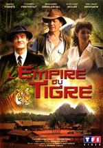 El imperio del tigre (2005)