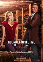 El inspector Gourmet: Muerte al dente (2016)