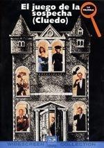 El juego de la sospecha (1985)