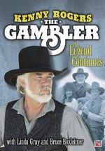 El jugador (1980)