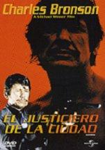 El justiciero de la ciudad (1974)