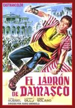 El ladrón de Damasco (1964)
