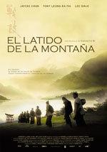 El latido de la montaña (2007)