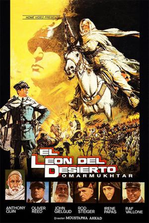 El león del desierto (1981)