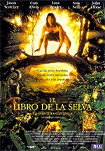 El libro de la selva: la aventura continúa