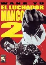 El luchador manco 2 (1975)