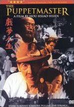 El maestro de marionetas (1993)