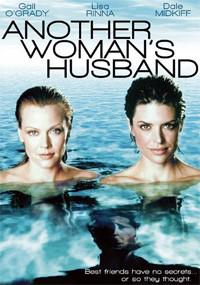 El marido de otra mujer (2000)
