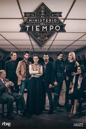 El ministerio del tiempo (2ª temporada) (2016)