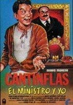 El ministro y yo (1976)