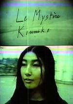 El misterio Koumiko (1967)