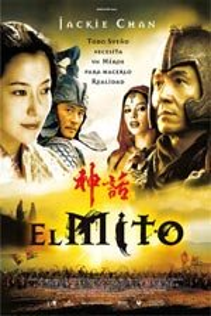 El mito (2005)