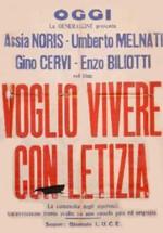 El novio misterio (Voglio vivere con Letizia) (1938)