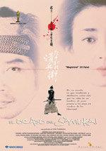 El ocaso del samurái (2002)