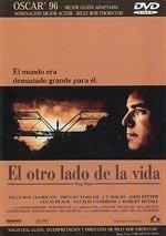 El otro lado de la vida (1996)