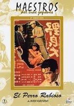 El perro rabioso (1949)