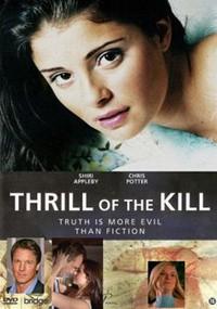 El placer de matar (2006)