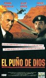 El puño de Dios (1994)