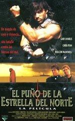 El puño de la Estrella del Norte (1995)