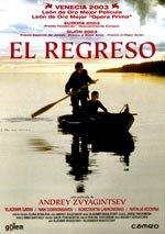 El regreso (2003) (2003)