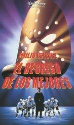 El regreso de los mejores (1996)