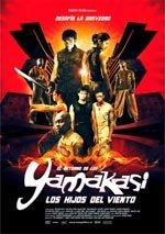 El retorno de los Yamakasi (2004)