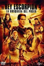 El Rey Escorpión 4: La búsqueda del poder (2015)