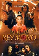 El rey mono (2001)