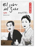 El sabor del sake (1962)