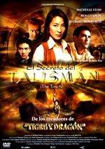 El secreto del talismán (2002)