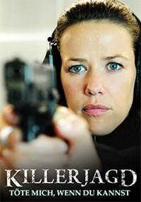 El silencio de los inocentes (2009)