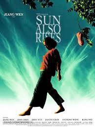 El sol también se eleva (The Sun Also Rises) (2007)