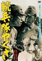 El soldado fanfarrón (1965)