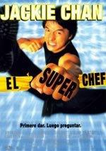 El superchef (1997)
