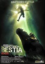 El territorio de la bestia (2007)