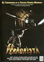 El terrorista (1978)